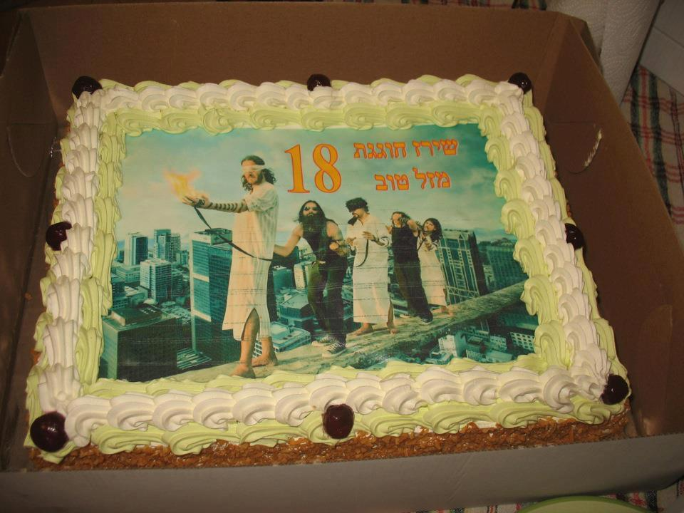 Birthday cake with Orphaned Land