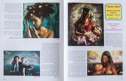 World of Photography - issue 181
