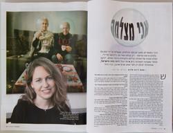 Le-Isha magazine - July 2013