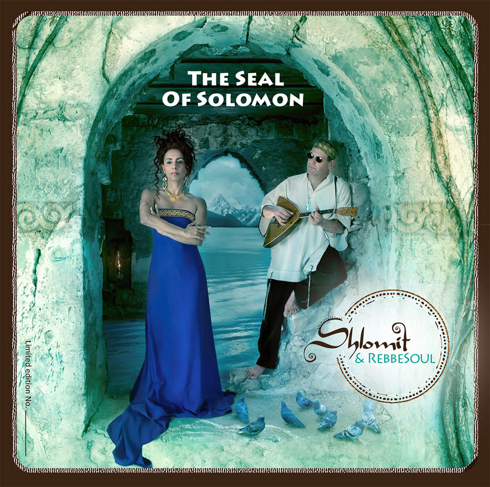 CD_front cover for print (2).jpg