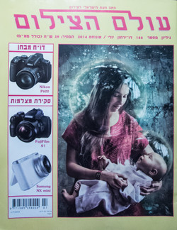 World of Photography - issue 188
