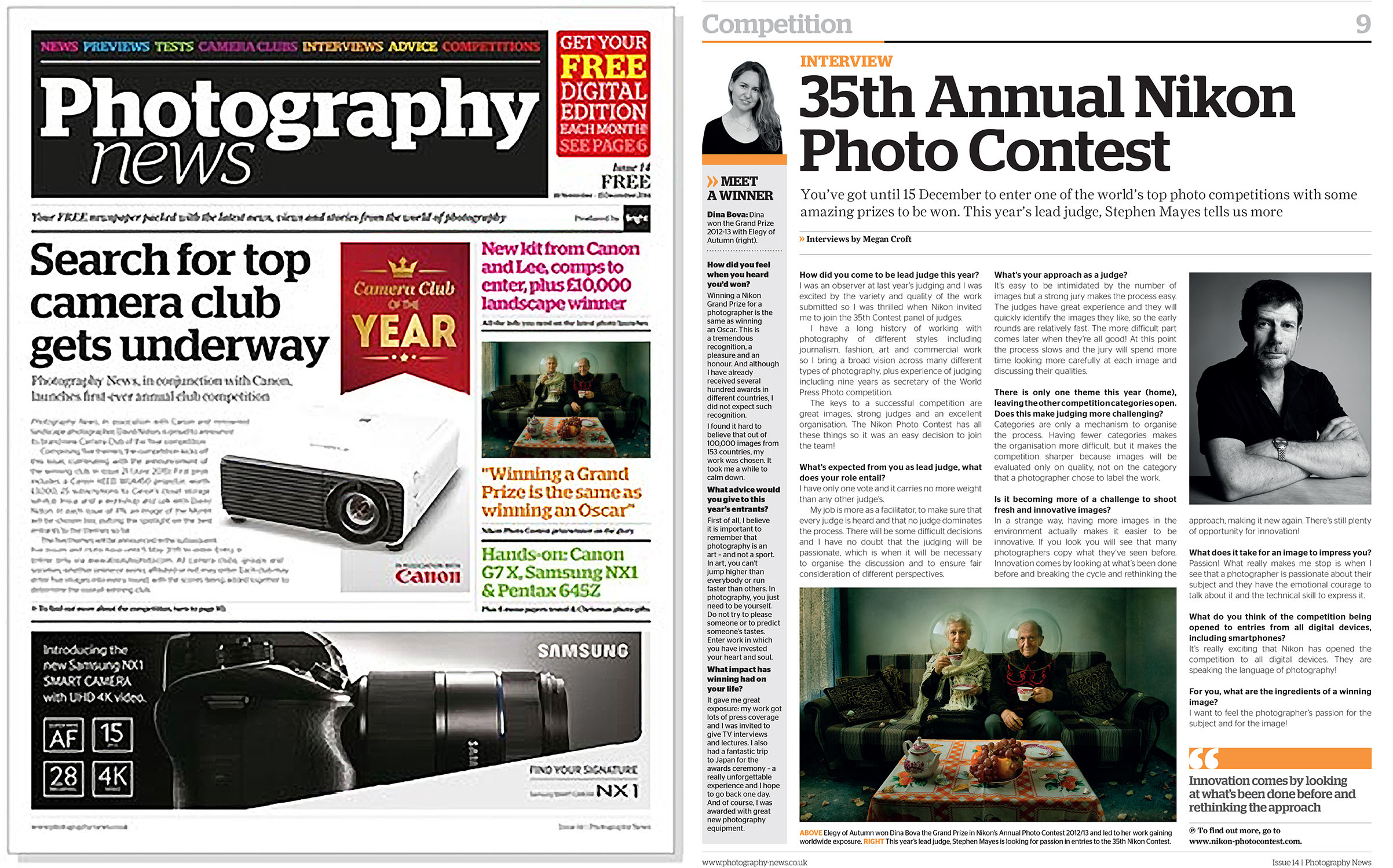 Photography news, issue 14