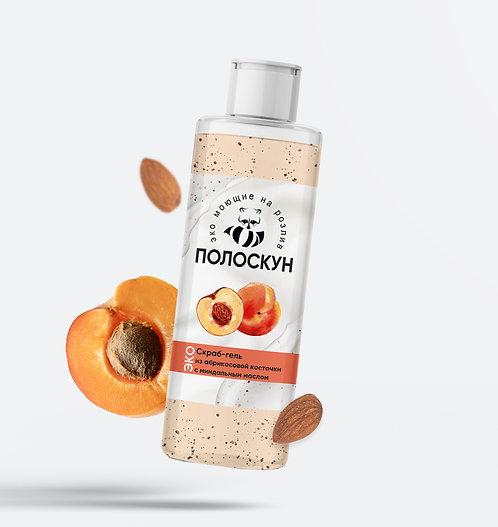 Скраб-гель из абрикосовой косточки с миндальным маслом