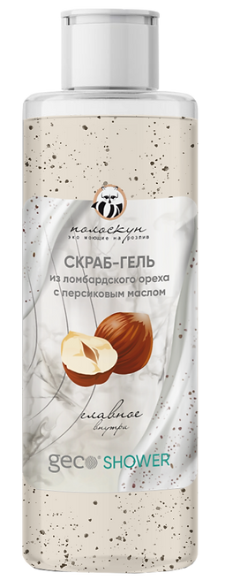Скраб-гель из ломбардского ореха с персиковым маслом