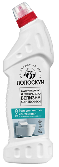 Гель для чистки унитазов с дезинфицирующим эффектом