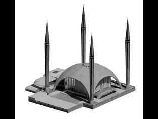 Unbuilt Monuments: The Kocatepe Mosque