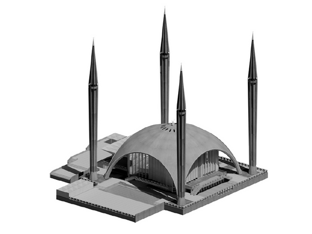 Unbuilt Monuments: The Kocatepe Mosque