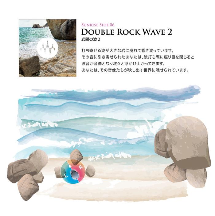 Sunrise Side 06.Double Rock Wave 2 岩間の波2