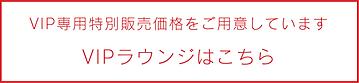 スクリーンショット 2021-01-04 4.30.20.png