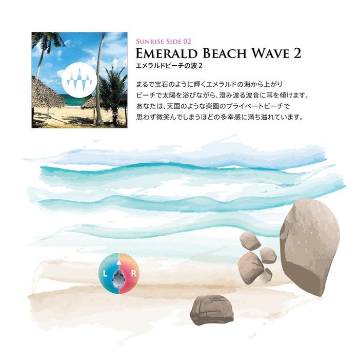 Sunrise Side 02.Emerald Beach Wave 2 エメラ