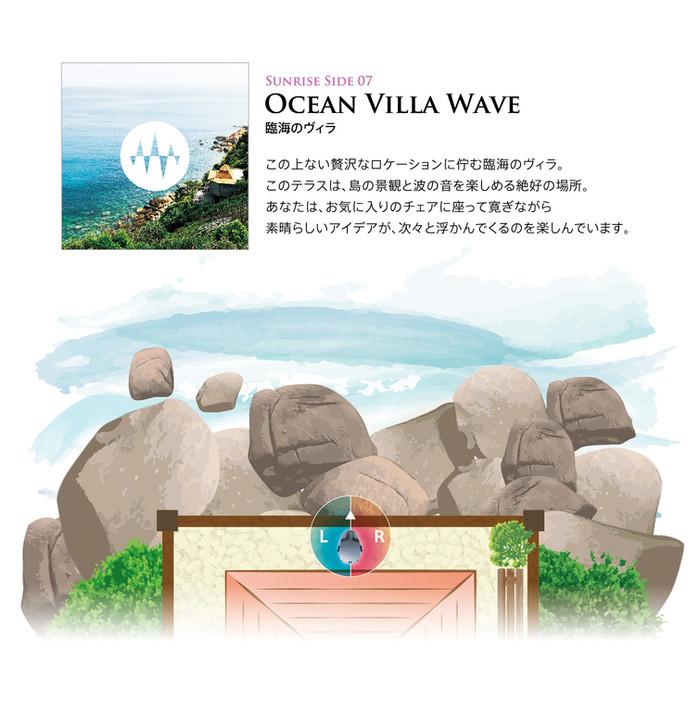 Sunrise Side 07.Ocean Villa Wave 臨海のヴィラ「