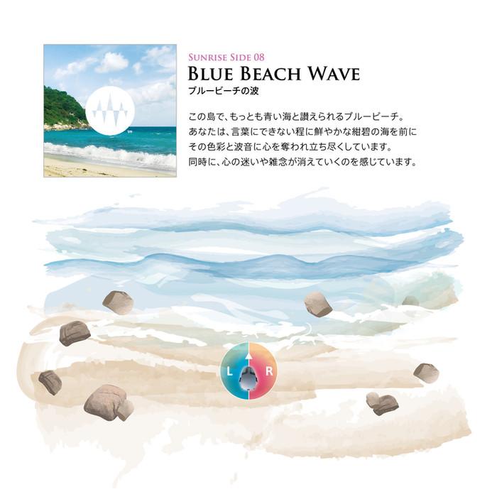 Sunrise Side 08.Blue Beach Wave ブルービーチの波