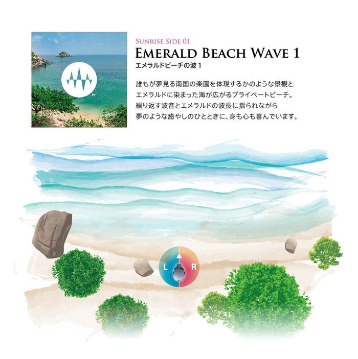 Sunrise Side 01.Emerald Beach Wave 1 エメラ