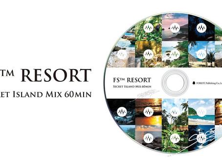 """""""Secret Island Mix 60min"""" は最高のFS™ MIX CD!"""