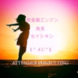 woman-570883_1920_edited.jpg