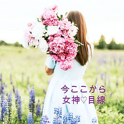 daiga-ellaby-699092-unsplash_edited.jpg