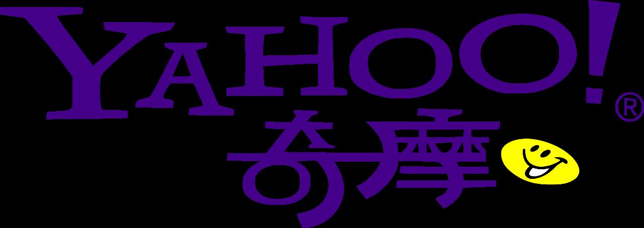 Yahoo奇摩