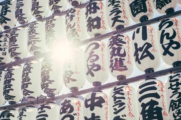 organisation voyage sur mesure japon tokyo kyoto