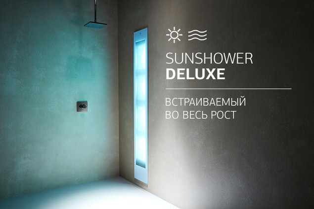 Deluxe.jpg
