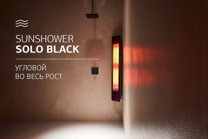 Solo-Black.jpg