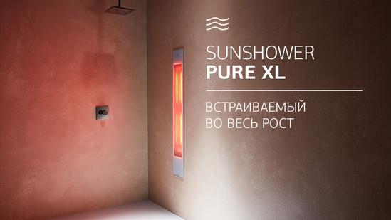 Pure-XL.jpg