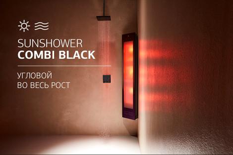 Combi-Black.jpg