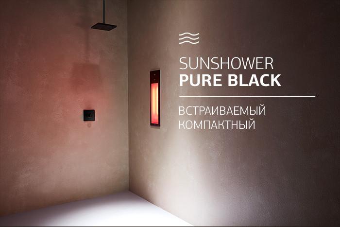Pure-Black.jpg