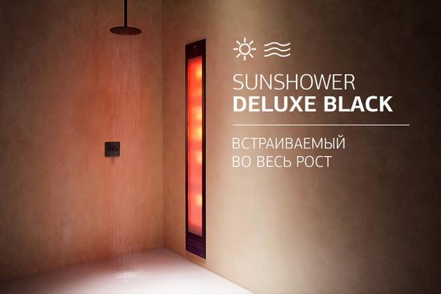 Deluxe-Black.jpg
