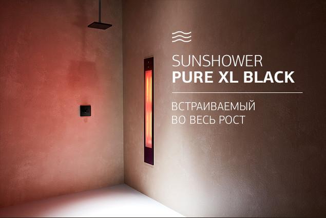 Pure-XL-Black.jpg
