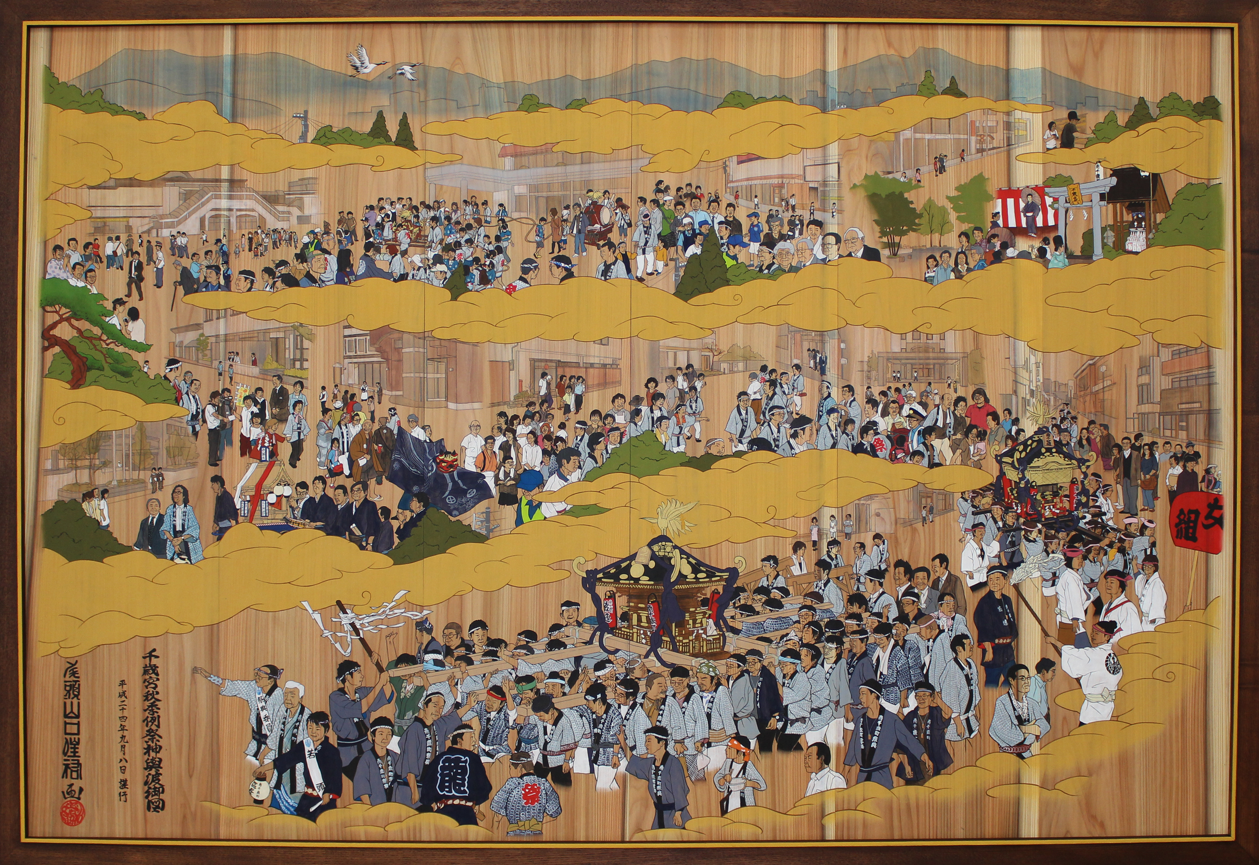 千歳宮秋季例祭神輿渡御図
