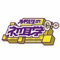 スクリーンショット 2020-06-16 13.13.48.png