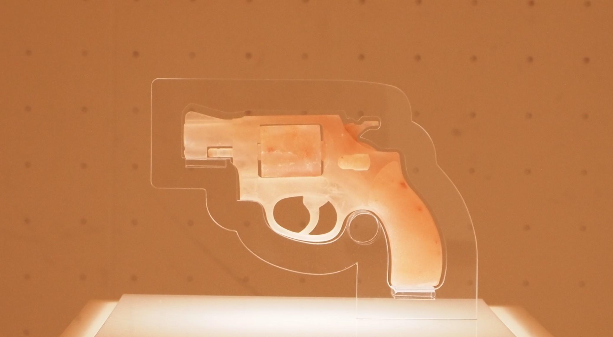 SALT ARMS 〜M36〜(2014年制作)