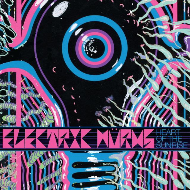 Electrick Wurms Font Design