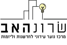 לוגו מנורה (1).png