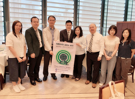 綠色浪潮2020簡介會 [Briefing Session of Green Wave Activity 2020]