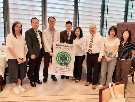 綠色浪潮2020簡介會 [Briefing Session of Green Wave Activity 2020]