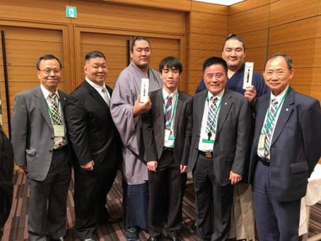 國際奧伊斯嘉總會理事會會議2019 [OISCA International Board of Directors Meeting 2019]