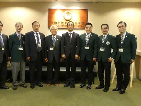 國際奧伊斯嘉香港總會五十六週年慶典  56th Anniversary Commemoration