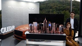 LG to launch rollable TV this month with Bentley -Rollable and foldable OLED TVs are the future why?