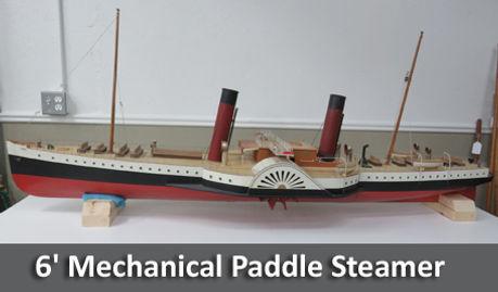 455_paddle.jpg