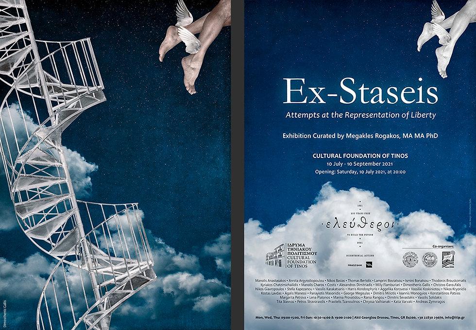 site's-poster.jpg