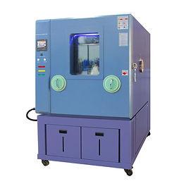 非标恒温恒湿试验箱.jpg
