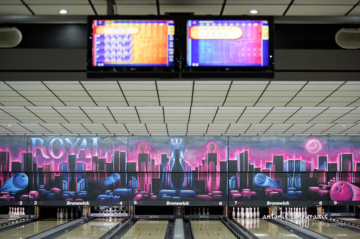 royal-bowling-k