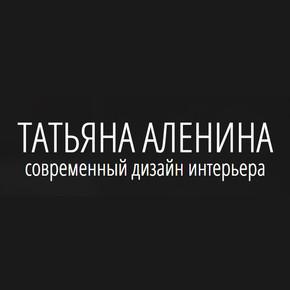 Дизайн-бюро Татьяны Алениной