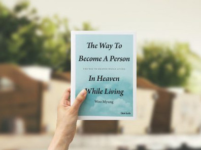 Review of Teacher Woo Myung's Book : I've Finally Found the Book I Was Looking For My Whole Life