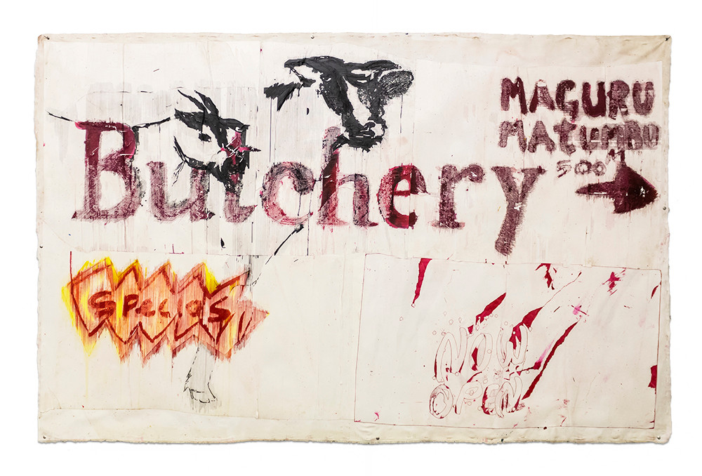 Gareth Nyandoro | Butchery now open | 2019 | Ink on Paper Mounted on Canvas | 157 x 244 cm