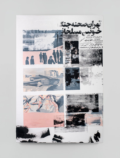 Sepideh Mehraban | Scene | 2021 | Mixed Media on Canvas | 110 x 75 cm