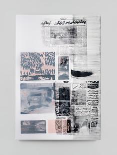 Sepideh Mehraban | Fall down | 2021 | Mixed Media on Canvas | 110 x 75 cm