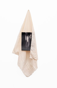 Alexandra Karakashian | Yashmak VIII | 2020 | Oil on Paper and Cloth | Dimensions Variable