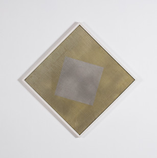 Helen A Pritchard | Abject Free Form | 2014 | Gesso on Canvas, Stainless Steel, Gesso Frame | 62 x 62 cm